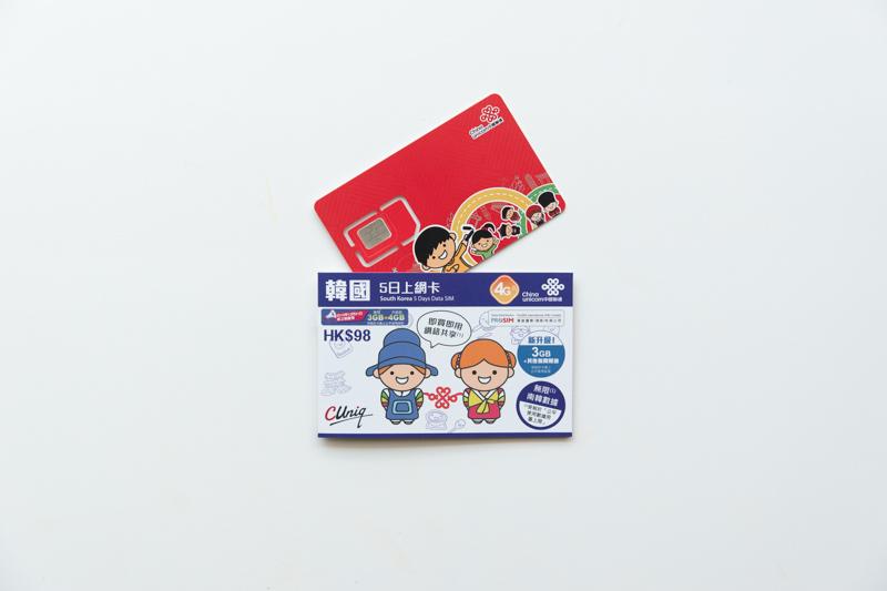 韓国 SIMカード