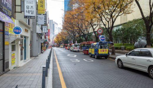【釜山 1泊2日】西面でショッピングとグルメ旅|訪れた場所とかかった費用