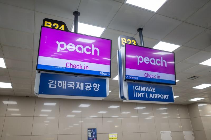 釜山のピーチカウンター