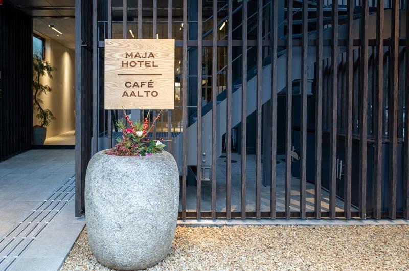 マヤホテルとカフェ アアルト
