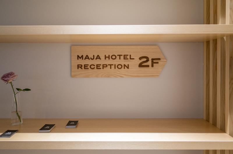 マヤホテル 京都