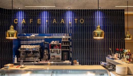 【カフェ アアルト】CAFE AALTO 京都で味わう北欧気分|こだわりの店内とメニュー