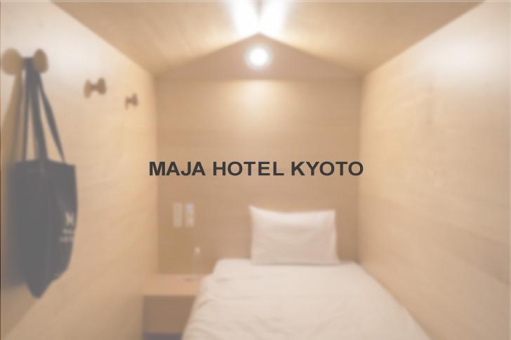マヤホテル京都