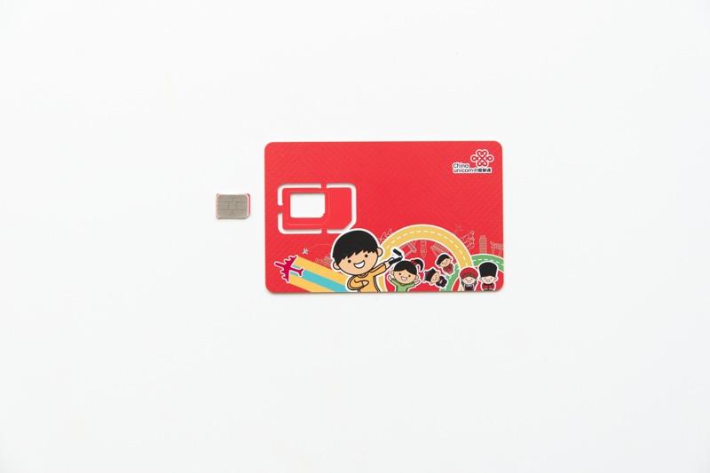 韓国でおすすめのSIMカード