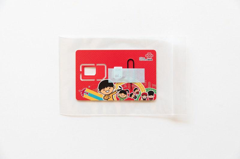 SIMカードの保管