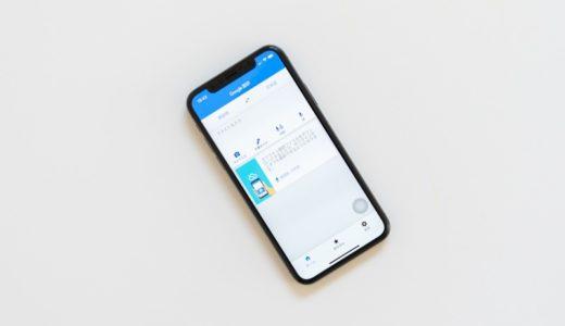 【使い方】Googleカメラ翻訳で韓国語も読める|スマホの無料アプリを活用しよう
