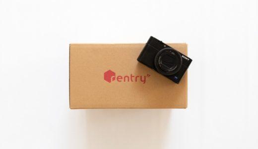 Rentry レントリーでカメラをレンタル|旅の思い出をきれいに残そう[PR]