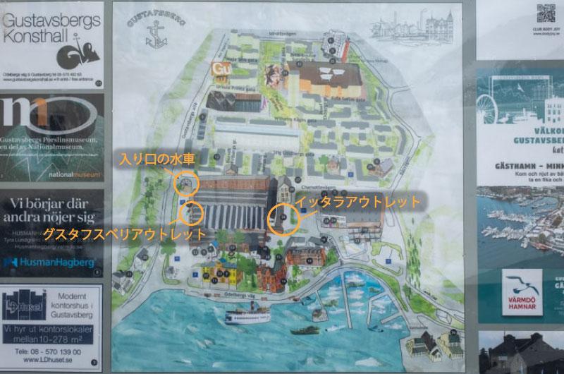 グスタフスベリの地図