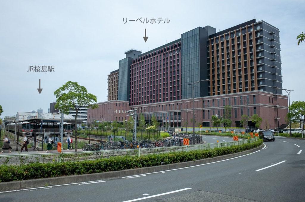 リーベルホテルの最寄駅