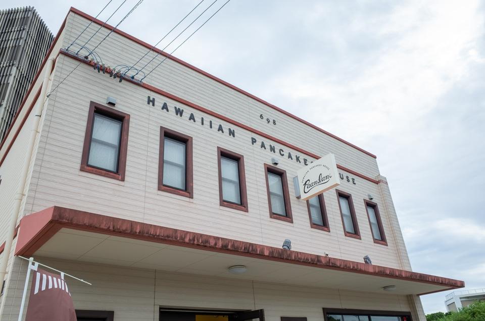 ハワイアンパンケーキハウス パニラニ