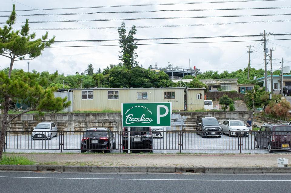 パニラニの駐車場