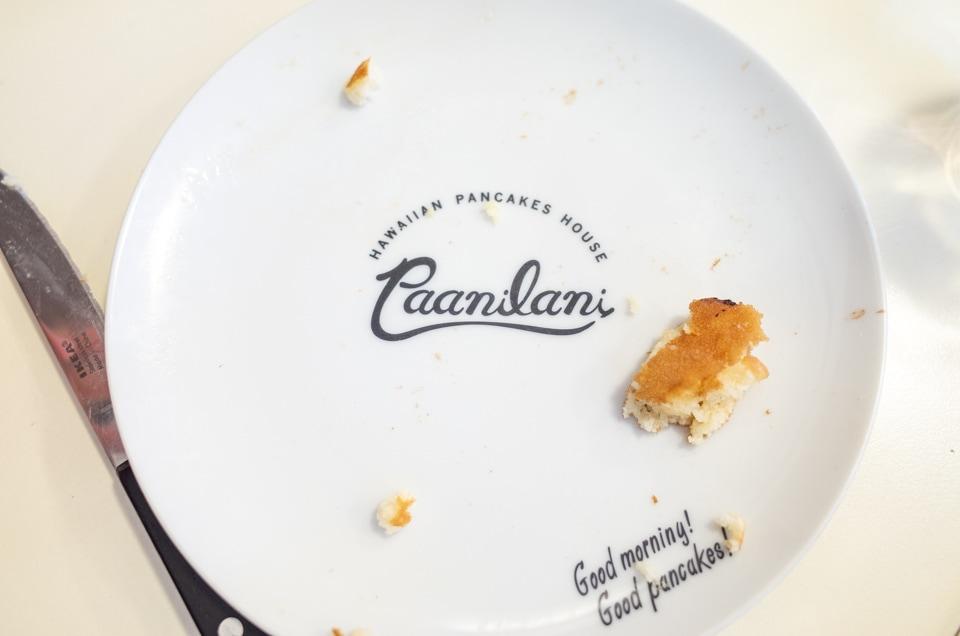 パニラニ パンケーキ