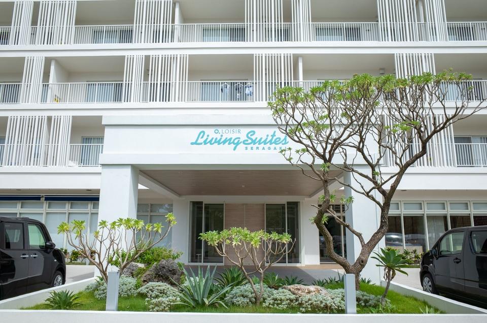 ナビービーチ近くのホテル