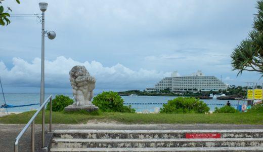 【子連れ沖縄】恩納村のナビービーチで海を楽しむ|アクティビティや営業時間など