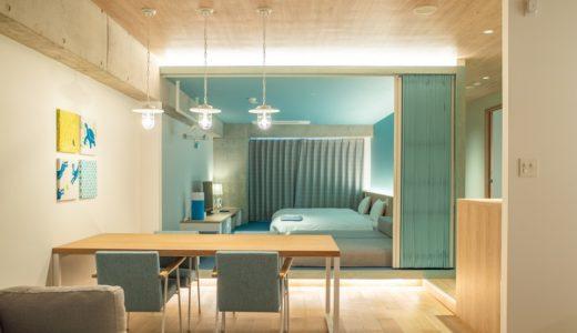 【沖縄】ロワジールリビングスイーツ瀬良垣|コンドミニアムの部屋や朝食をレビュー