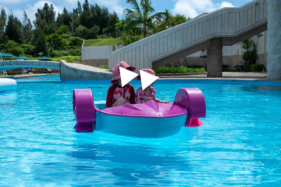 プールボート
