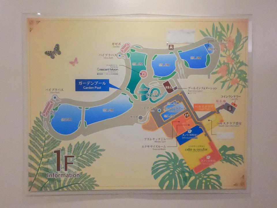 プールの地図