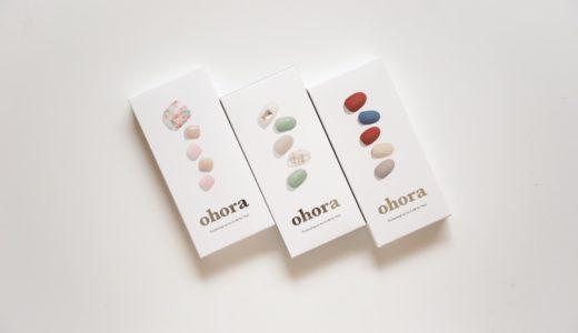 【ohora】貼るジェルネイルで簡単きれい|使い方のコツや持ちをレビュー