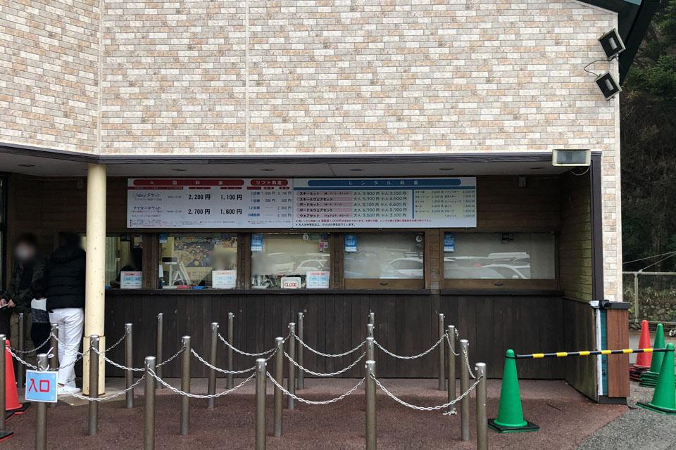 六甲山スノーパーク チケット売場
