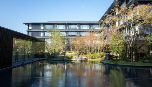 【ホテルザミツイ京都】ここがすごい!伝統を受け継ぐ庭園やサーマルスプリングのようす