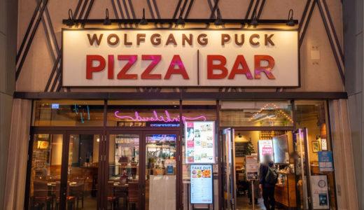 【USJ周辺】ウルフギャング・パックのメニューや店内のようす|ユニバ近くのレストラン