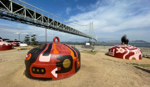 【道の駅あわじ】海を見ながら海鮮丼ランチ!子供も楽しめるおすすめスポット