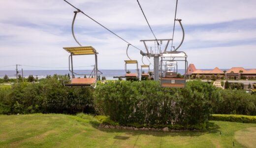 【宮古島】シギラリゾートってどんな所?ビーチや温泉、リフトの楽しみ方を紹介